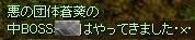 Σ(゜д゜)
