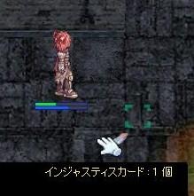 隠者Cげっとー!