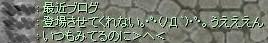 …(・ω・`)
