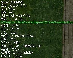 キタ━━━━(゚∀゚)━━━━!!!!! 2