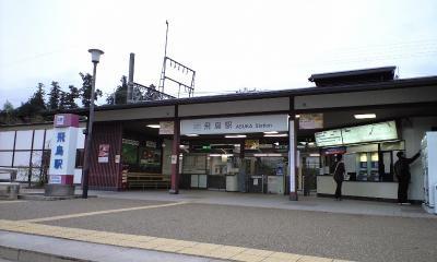 asuka_station