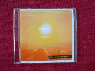 CD 001