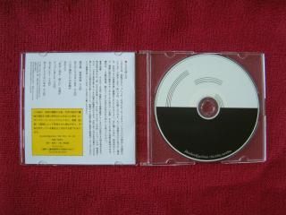 CD003