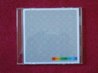 CD004