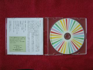 CD006