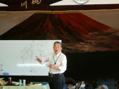 赤富士と古村先生
