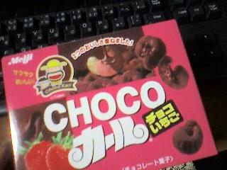 CHOCOカール「チョコいちご」