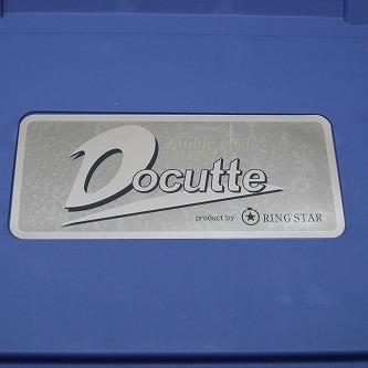 リングスター Docutte D-5000 イタリアのバイクを意識??