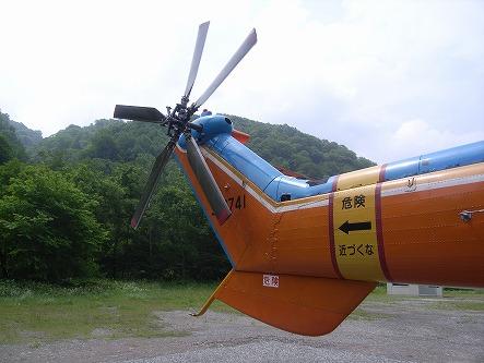 アエロスパシアルシュペルピューマ 実機02 テール
