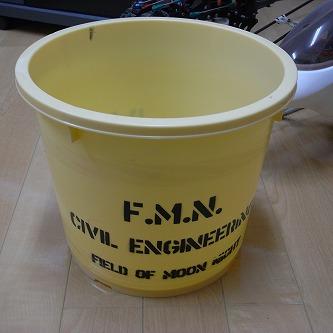 エルゴ君とその仲間達13 丈夫なゴミ箱、漬け物樽とは呼ばないで・・・。