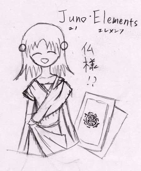 ユノ・エレメンツ