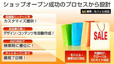 bloggerimage_20080822101846.jpg