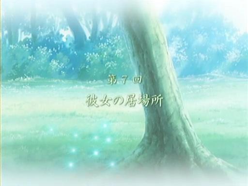 画3CLANNAD ~AFTER STORY~ 第07話 フル [H.264].mp4_000096471 (11)