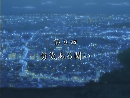 羽CLANNAD ~AFTER STORY~ 第07話 フル [H.264].mp4_001341210 (6)