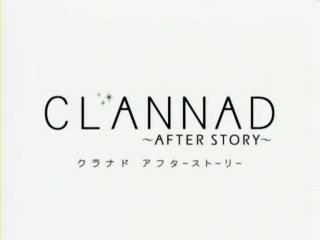 CLANNAD 第09話「坂道の途中」 鏡.mp4_000059292