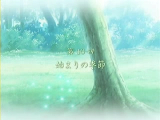 CLANNAD ~AFTER STORY~ 第10話 フル [H_264].mp4_000198464