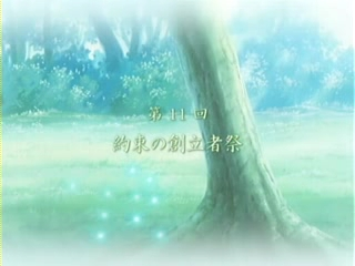 CLANNAD ~AFTER STORY~ 第11話 フル [H_264].mp4_000250016