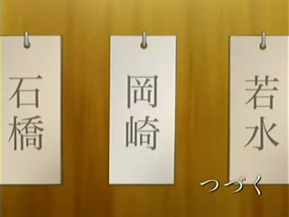 CLANNAD ~AFTER STORY~ 第11話 フル [H_264].mp4_001274736