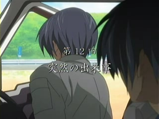 CLANNAD ~AFTER STORY~ 第11話 フル [H_264].mp4_001472490