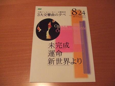 DSCF3608.jpg