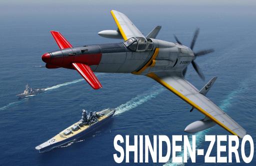 Shinden-zero_katsuyaku.jpg