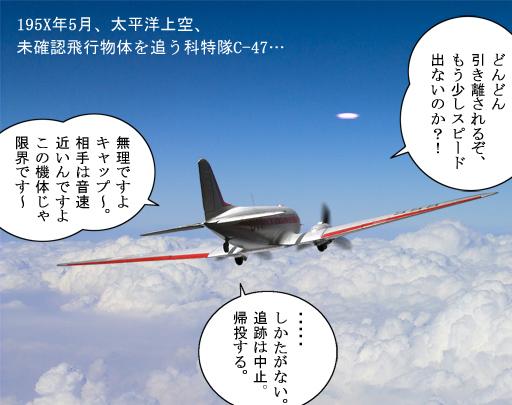 cut1_kai.jpg