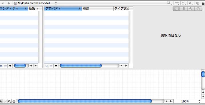 EditDataModel.png