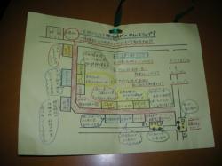 DSCN1345.jpg