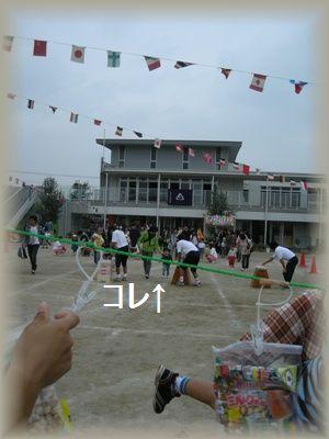 DSCN4317.jpg