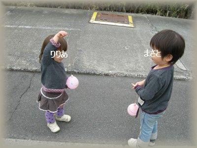 DSCN4330.jpg