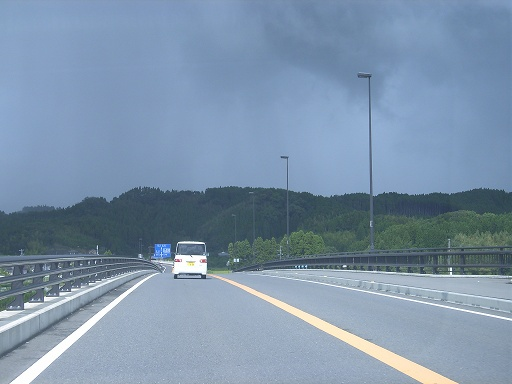 Bridge-Hanami2.jpg