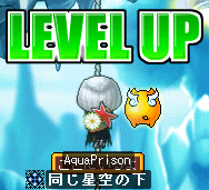 Lv159up.png