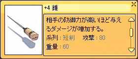 20051011010805.png
