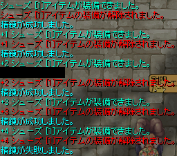 20051018040756.png