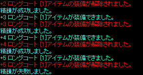 20051225205208.png