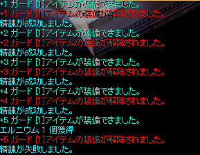 20051225205333.png