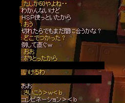 20060313201250.png