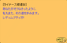 20060705023101.png