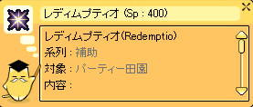 20060705023632.png