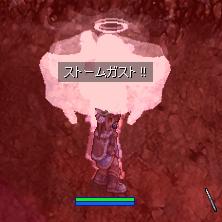 ぱんぱかぱーんw