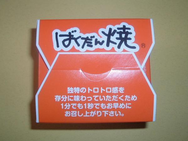 2008_10040001_convert_20081004113127.jpg