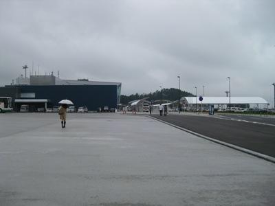 airport090721.jpg