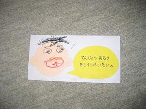 card090705.jpg