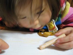 crayon090301.jpg