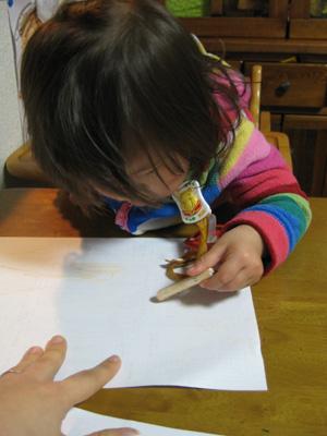 crayon2090301.jpg