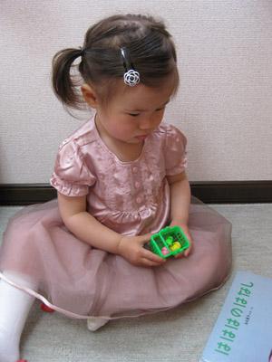 dress090412.jpg