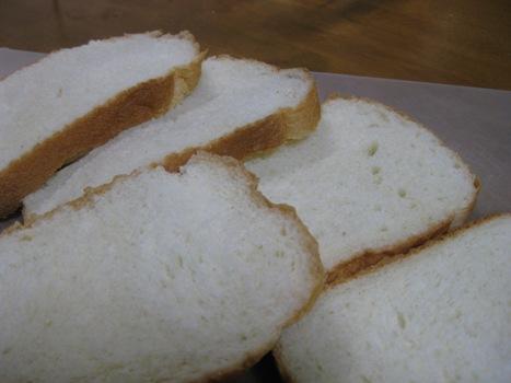 slicedbread090517.jpg
