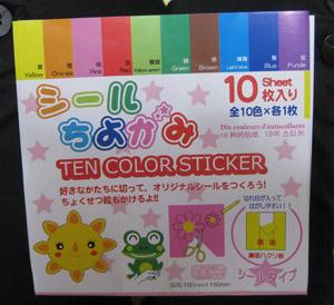 sticker090628.jpg