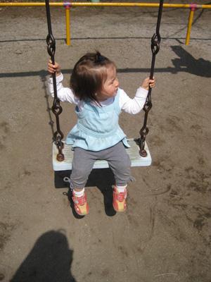 swing090319.jpg