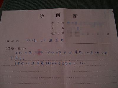s-DSC04830.jpg